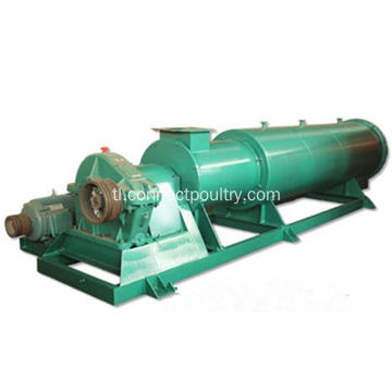 drum pataba pelleting machine