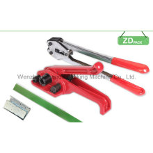 Manual Strapping Tools for 3/4′′5/8′′1/2′′ PP/Pet Straps Strap Tool (B311)