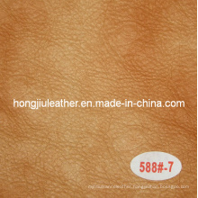 Top Quality Sofa Furniture Leather of Thick Sipi PVC Leather (588#)
