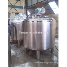 jacketed stainless steel syrup mixing tank