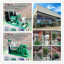 Fabriqué en Chine CUMMINS 250 Kw Générateur de gaz en bois à vendre