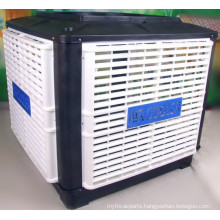 Evaporative Axail Industry Air Cooler Carbinet
