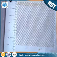 Теплопроводность 18 80 120 сетки из чистого серебра сетки/ одежда