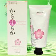 Sakura India Henna Hair Color Cream&Hair Dye 80ml
