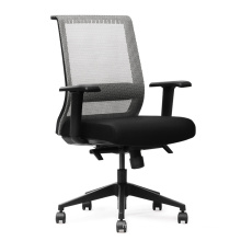 Qualified Commercial Office Chair China-made Featured Revolving chair
