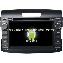 car dvd player for Android system 2012 Honda CRV