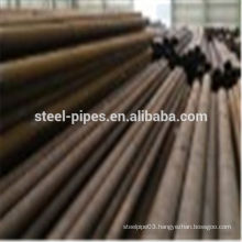 competitive price steel bars dealers