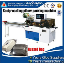Biscuit with tray flow pack machine TCZB-450W