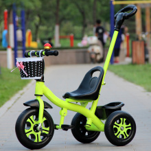 tricycle barato para la venta