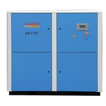 Stationärer luftgekühlter Schraubenkompressor mit 55 kW / 75 PS im August