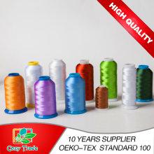 108d / 2 120d / 2 Fil de broderie en polyester pour machine à broder, Fil industriel lisse Bonne qualité