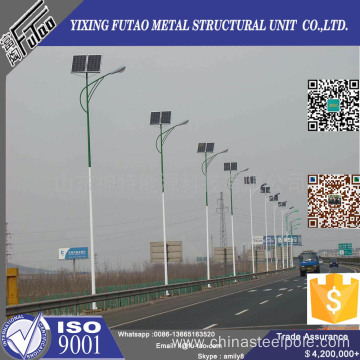 galvanized folding stanchion street light pole drawing