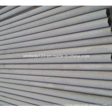 Nickel Alloy Pipe Inconel600 Incoloy800 800h 800ht Inconel625 Inconel690 Monel400