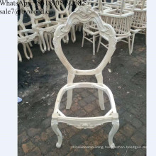 Wholesale french popular solid wooden dinning chair frame Exquisite European carving  wood  chair frames