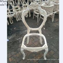 Оптовые французские популярные твердые деревянные стулья для столовой