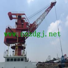 Корабль грузовой кран, морские краны, кран для загара