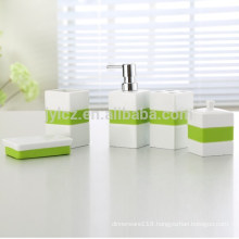 Customized logo fashion accessory complete bathroom set china