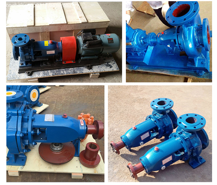 Water Discharge Pump