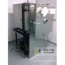 Fzgf Series Square Vacuum Drier (EXPERIMENTAL MODEL)
