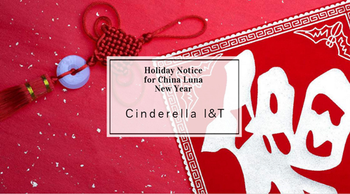 Qingdao Cinderella Industry Holiday Notice