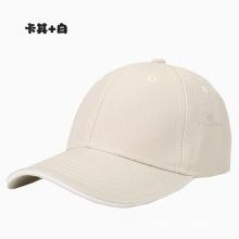Custom Sport / Fashion / Freizeit / Werbeartikel / Gestrickte / Baumwolle / Baseball Bucket Cap