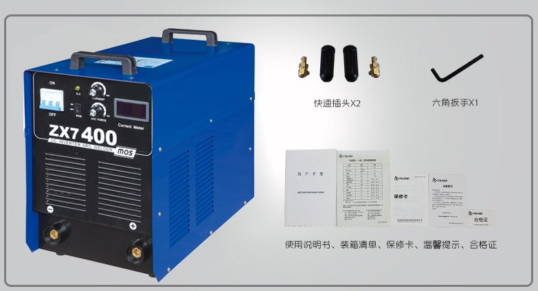 Industrial Mosfet Welding Machine