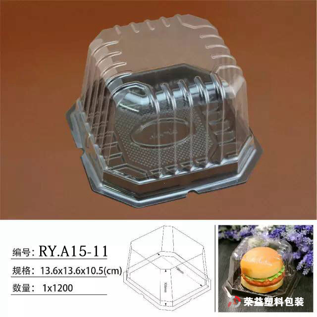 Blister Box for Food Packaging