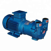 2BV series 2019 best selling liquid ring vacuum pump