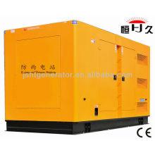 125KVA regendicht CUMMINS Diesel Generator Set (GF100C)
