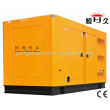 125KVA Rainproof Cummins Diesel Generating Set(GF100C)