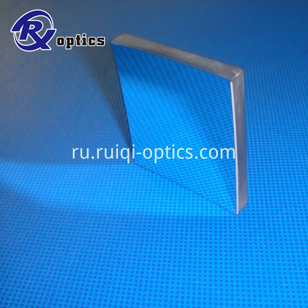 square concave mirror