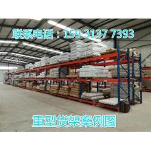Porte-palettes pour entrepôt lourd
