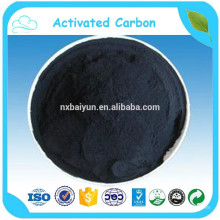 Best Quality Powder Wood Activated Carbon Filter Deodorizer For Air Purifying