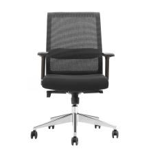 Steelcase belle ascenseur pivotant de haute qualité gestionnaire exécutif maille chaise en tissu
