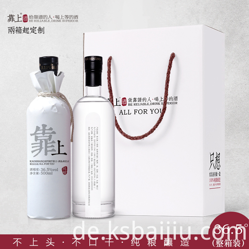 Kao Shang low-alcohol Chinese liquor