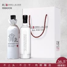 Licor chinês com baixo teor de álcool