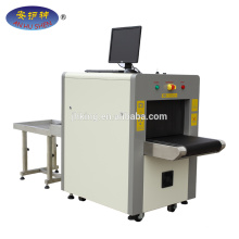 ISO9001-2008 International standard x-ray Luggage screening system for public security