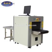 Scanner de triagem de raios x para o aeroporto