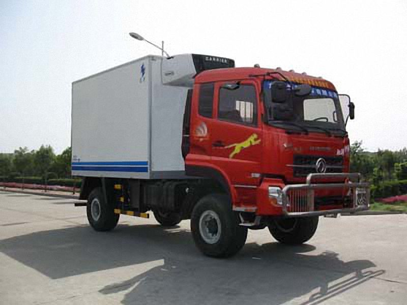Refrigerated Truck 54