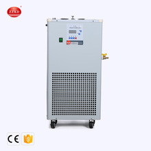 Lab Use Refrigeration Cooling Water Circulating Pump