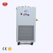 Lab Use Refrigeration Cooling Water Circulating Pump
