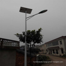 8m Round Pole Stainless Steel Pole Design Prices of Solar Street Lights