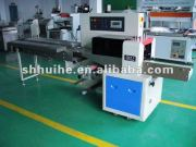 Frozen Food Packaging Machine with back side seal