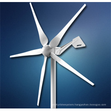 1.6kw Wind Generator Price