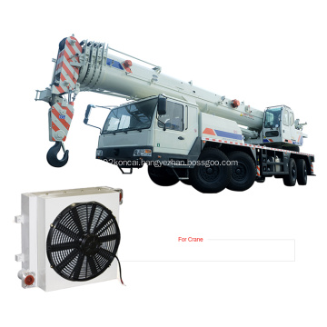 Aluminum Coolers of Construction Machinery Crane