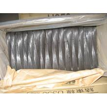 Galvanized U Shape Wire 0.8mmx35cm