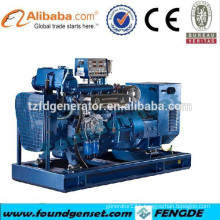 2015 75KW heat exchanger Deutz marine diesel generator set price list