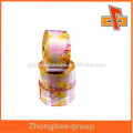 China wholesale colorful printing PVC lamination film wrap for food or soft drink bottle labelling in Guangzhou