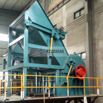 Scrap Industrial Steel Crusher Equipment Dijual