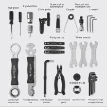 Multifunctional Cycling Equipment Accessories Mountain Bike Repair Tool Combination Bicycle Repair Tool Box